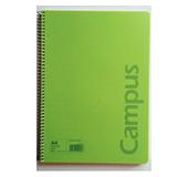 Cuaderno Campus A5 pp cuadriculado 90g 80 hojas
