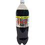 Refresc Coca Cola light Coca Cola ampolla