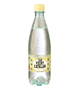 Aigua amb gas Vichy Catalan ampolla pet