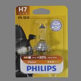 Lampara vision h7 Philips 12V