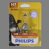 Lampara vision H4 Philips 12V