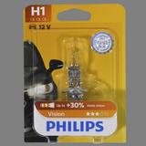 Lampara vision H1 pr Philips 12v