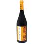 Vi negre Borsao selecció