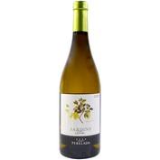Vi blanc Perelada Jardins DO Empordà